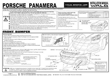 Porsche panamera 970 wald black bison 2010 2013 wald usa wald 970 panamera black bison installation manual publicscrutiny Choice Image