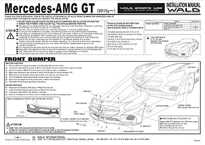 mercedes amg gt installation manual
