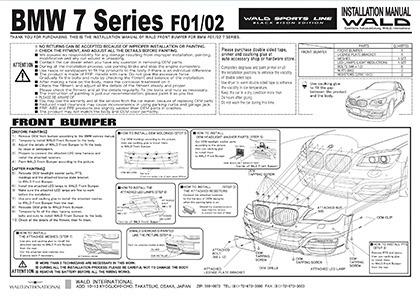 wald bmw 7 series f01 installation manual