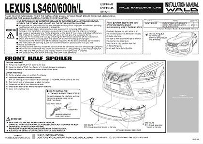 wald ls executive installation manual