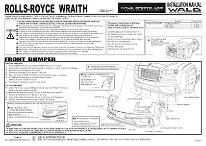 wald rolls royce wraith installation manual